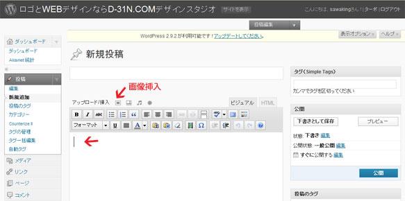 blog04