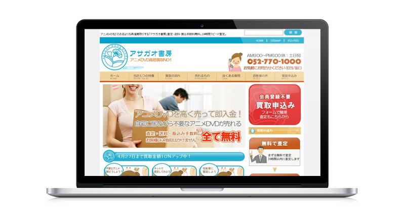web_sample24a