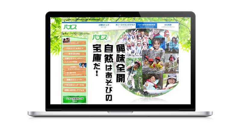 web_sample21a