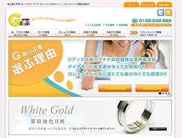 金・プラチナ買取ショップ CMS(wordpress)サイト