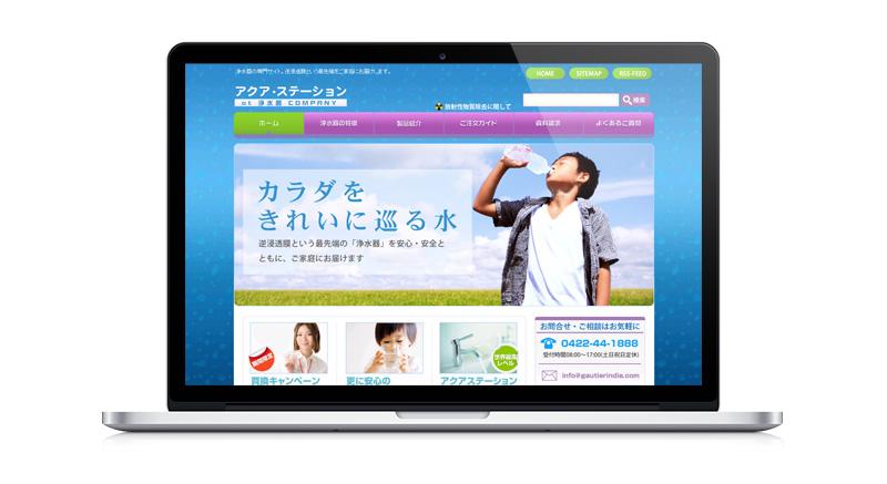 web_sample15a