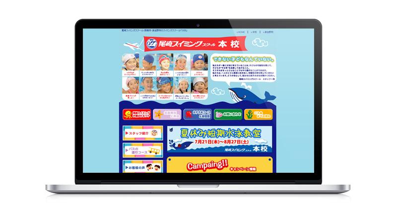 web_sample17a