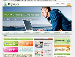 D-31N.COM デザインスタジオ wordpressサイト