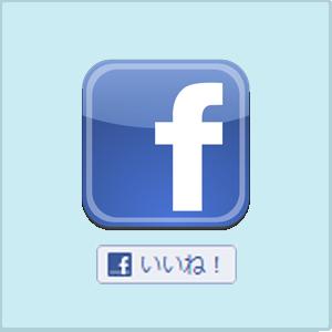 icon-like