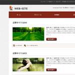 WordPressブロガー向け無料テーマ