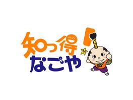 テレビ番組ロゴ
