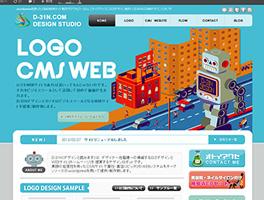 デザインスタジオ WordPressサイト