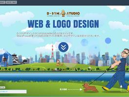 2014 デザインスタジオ WordPressサイト