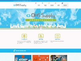 海外トイ商社WEBサイト