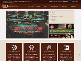カジノバーWEBサイト