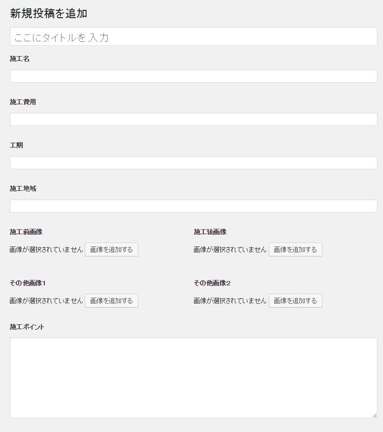 jirei_form